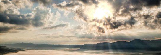 cropped-kumamoto-japan-aso-cloud-45848-large-jpeg.jpg